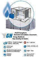 Приточные установки с газовым нагревателем