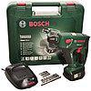 Аккумуляторный перфоратор Uneo Maxx Bosch