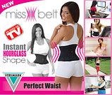 Пояс  Miss Belt  ( Мисс белт), фото 2