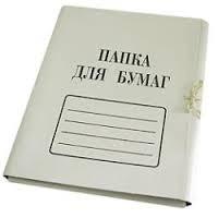 Папка бумажная  на завязках, Алматы