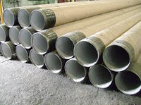 Изоляция стальных труб, ВУС изоляция