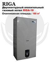 Газовый настенный котел Riga-18, фото 1
