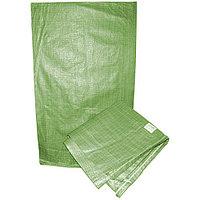Зелёные полипропиленовые мешки для мусора