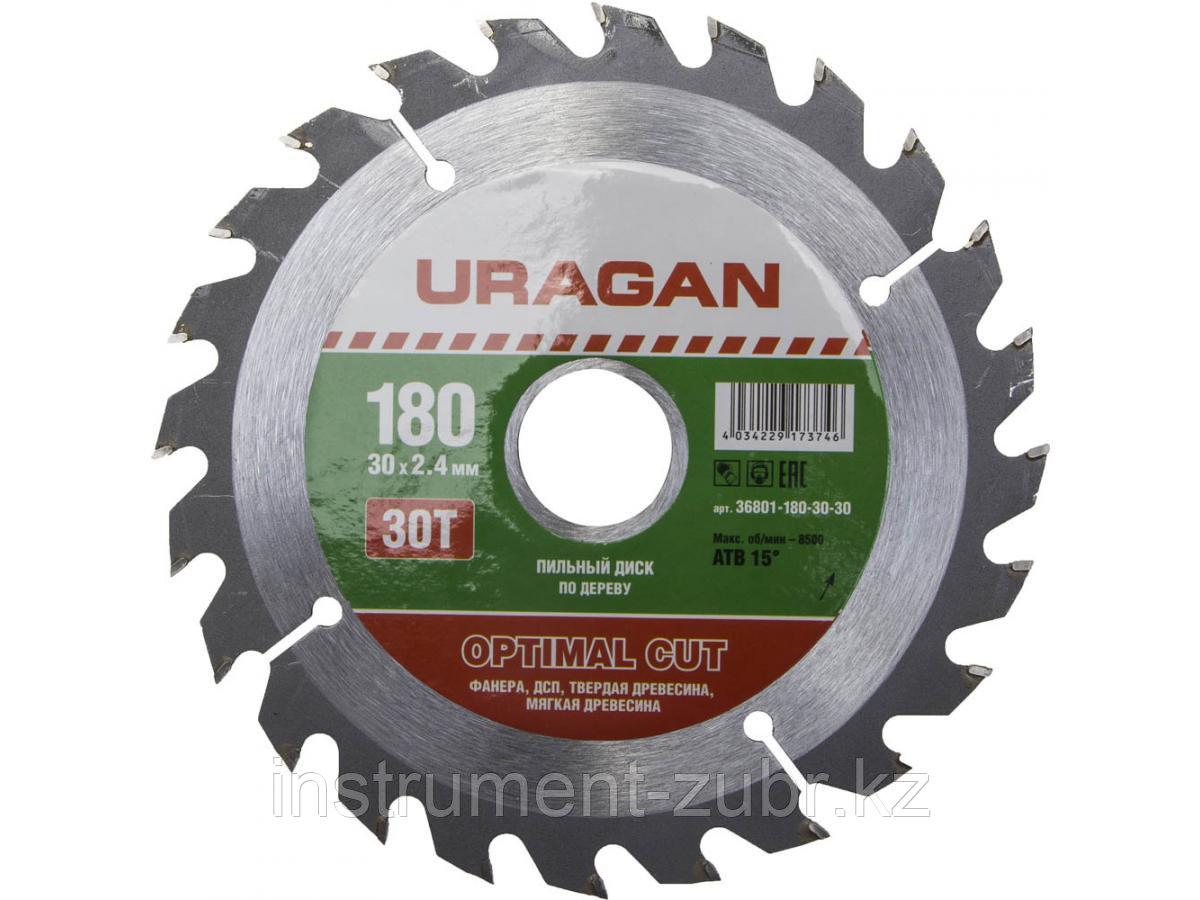 """Диск пильный """"Optimal cut"""" по дереву, 180х30мм, 30Т, URAGAN"""