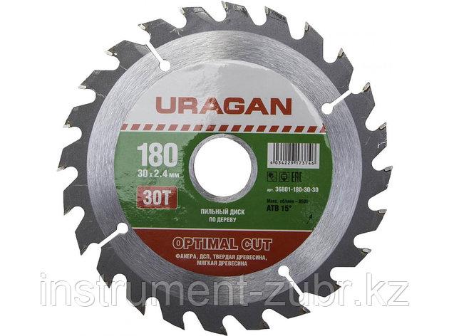 """Диск пильный """"Optimal cut"""" по дереву, 180х30мм, 30Т, URAGAN, фото 2"""