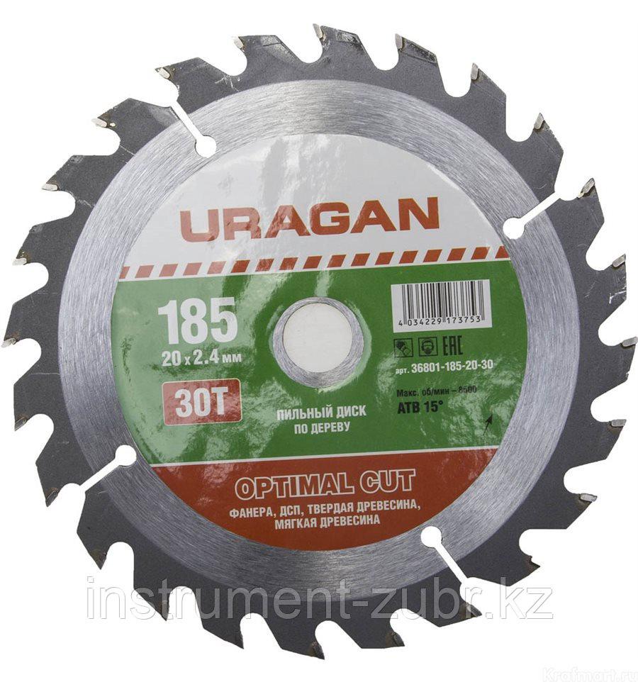 """Диск пильный """"Optimal cut"""" по дереву, 185х20мм, 30Т, URAGAN"""