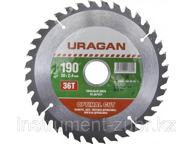 """Диск пильный """"Optimal cut"""" по дереву, 190х30мм, 36Т, URAGAN, фото 2"""