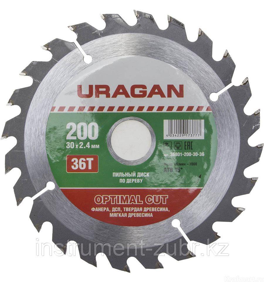 """Диск пильный """"Optimal cut"""" по дереву, 200х30мм, 36Т, URAGAN"""