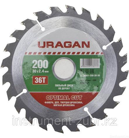 """Диск пильный """"Optimal cut"""" по дереву, 200х30мм, 36Т, URAGAN, фото 2"""