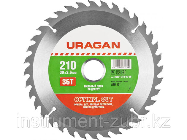 """Диск пильный """"Optimal cut"""" по дереву, 210х30мм, 36Т, URAGAN, фото 2"""