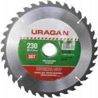 """Диск пильный """"Optimal cut"""" по дереву, 230х30мм, 36Т, URAGAN"""