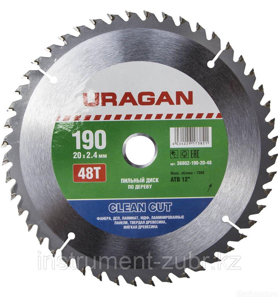 """Диск пильный """"Clean cut"""" по дереву, 190х20мм, 48Т, URAGAN"""