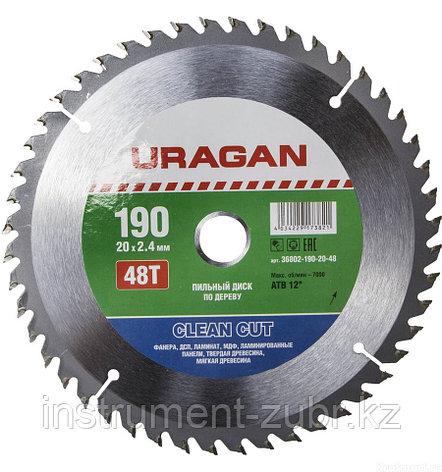 """Диск пильный """"Clean cut"""" по дереву, 190х20мм, 48Т, URAGAN, фото 2"""