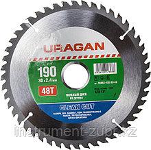 """Диск пильный """"Clean cut"""" по дереву, 190х30мм, 48Т, URAGAN"""