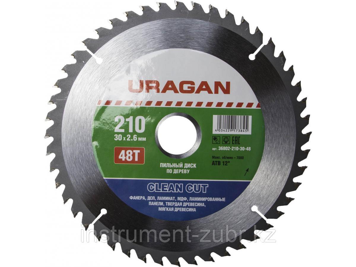 """Диск пильный """"Clean cut"""" по дереву, 210х30мм, 48Т, URAGAN"""