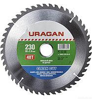"""Диск пильный """"Clean cut"""" по дереву, 230х30мм, 48Т, URAGAN"""