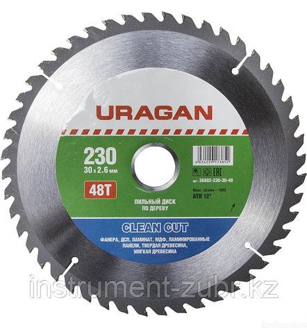 """Диск пильный """"Clean cut"""" по дереву, 230х30мм, 48Т, URAGAN, фото 2"""