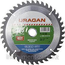 """Диск пильный """"Clean cut"""" по дереву, 185х20мм, 40Т, URAGAN"""