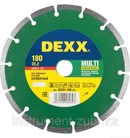 Круг отрезной алмазный DEXX универсальный, сегментный, для УШМ, 180х7х22,2мм                                                                          , фото 2