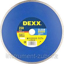 Круг отрезной алмазный DEXX, сплошной, для УШМ, 230х22,2мм