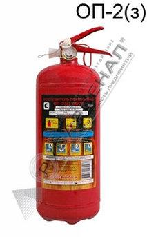Огнетушитель ОП - 2