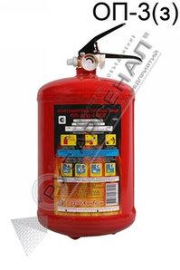 Огнетушитель ОП - 3