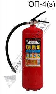 Огнетушитель ОП - 4