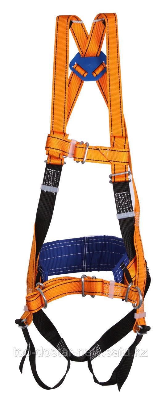 Пояс страховочный - Пояс предохранительный лямочный с наплечными и набедренными лямками ППЛ-4