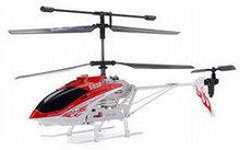 Вертолеты и дроны на р/у