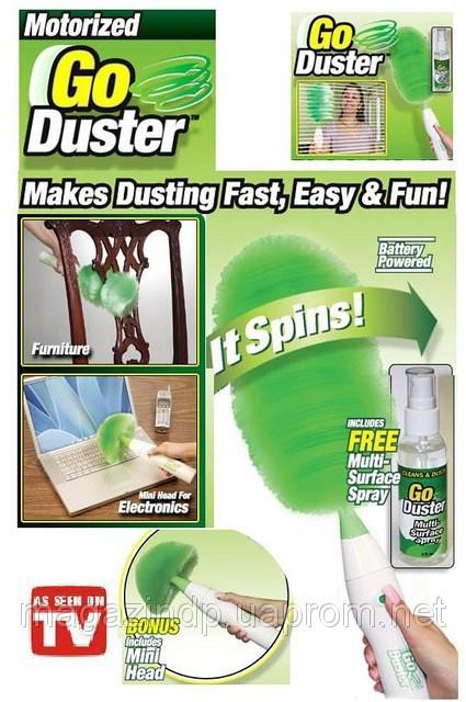 """Щетка вращающаяся от пыли """"Go Duster"""" работает от аккумулятора"""