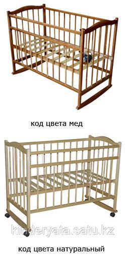 Кроватка Фея 204 (с качалкой)