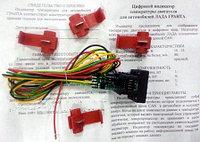 Бортовой компьютер  LADA Granta штат х-1