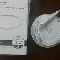 LED 4w 320lm 6500k светодиодной споты