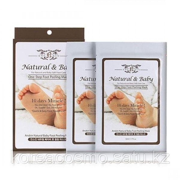 Пилинг для стоп Anskin Natural Baby Foot Peeling Mask