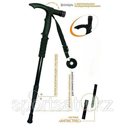 Палки для скандинавской ходьбы, туристические, телескопические, трекинговая cо встроенным фонариком