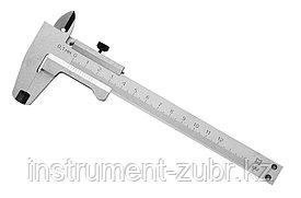 Штангенциркуль металлический тип 1, класс точности 2, 125мм, шаг 0,1мм