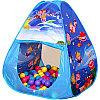 Детский игровой домик  Океан + 100 шаров