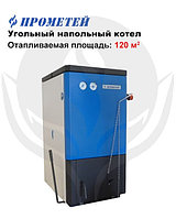 Котел угольный, одноконтурный, стальной,водогрейный,возможна установка ТЭН  ПРОМЕТЕЙ-12