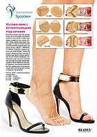 Носочки мини с антискользящими подушечками «МАЛЕ» «РИВЬЕРА» «САМУИ»