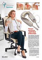 Накидка массажная «ЗДОРОВАЯ СПИНА НЬЮ» Back/neck massager