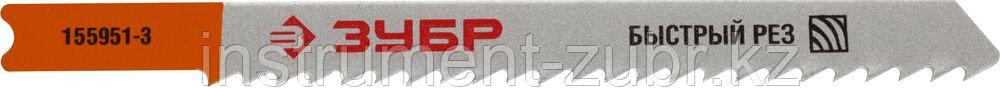 "Полотна ЗУБР ""ЭКСПЕРТ"", U111C, для эл/лобзика, Cr-V, по пластику и дереву, US-хвостовик, шаг 3мм, 75мм, 2шт"