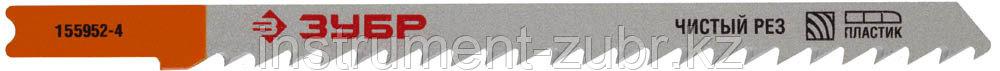 "Полотна ЗУБР ""ЭКСПЕРТ"", U301CD, для эл/лобзика, Cr-V, по дереву, US-хвостовик, шаг 4мм, 100мм, 2шт"