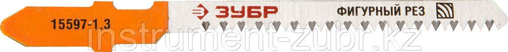 """Полотна ЗУБР """"ЭКСПЕРТ"""", U101AO, для эл/лобзика, по дереву, фигурный рез, US-хвостовик, шаг 1,3мм, 50мм, 2шт"""