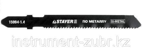 "Полотна STAYER ""PROFI"", T118AF, для эл/лобзика, Bi-Metall, по металлу (1,5-2мм), EU-хвост., шаг 1,4мм, 50мм, 2шт"