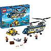Город Вертолет исследователей моря
