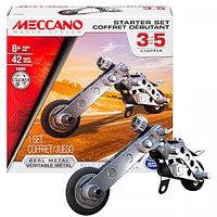 Металлический конструктор Meccano Базовая модель (в ассорт.)