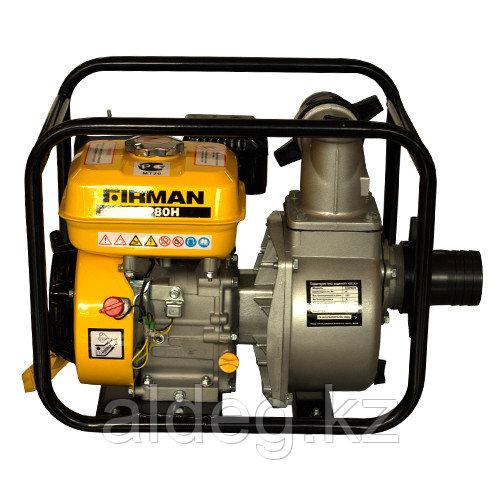 Мотопомпа бензиновая SGP80H (60 м3ч,80мм)