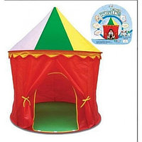 Детская Палатка игровая Цирковой шатер