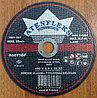 Отрезной диск по металлу Atenflex 180*2.0*22