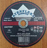 Отрезной диск по металлу Atenflex 180*1,6*22